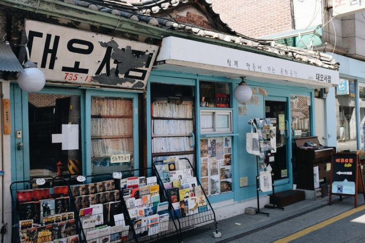 Dae-oh bookstore