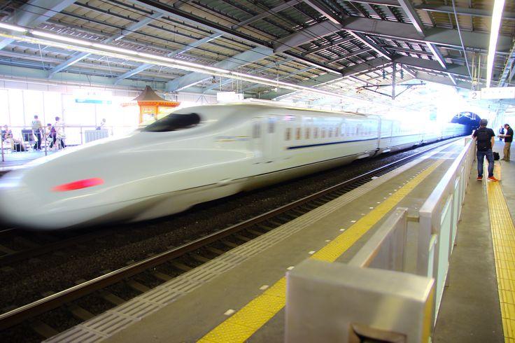 at Shin-Kobe station