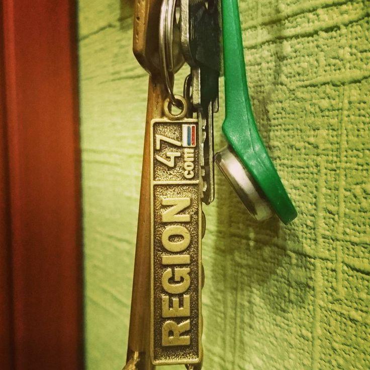 Брелок для ключей.