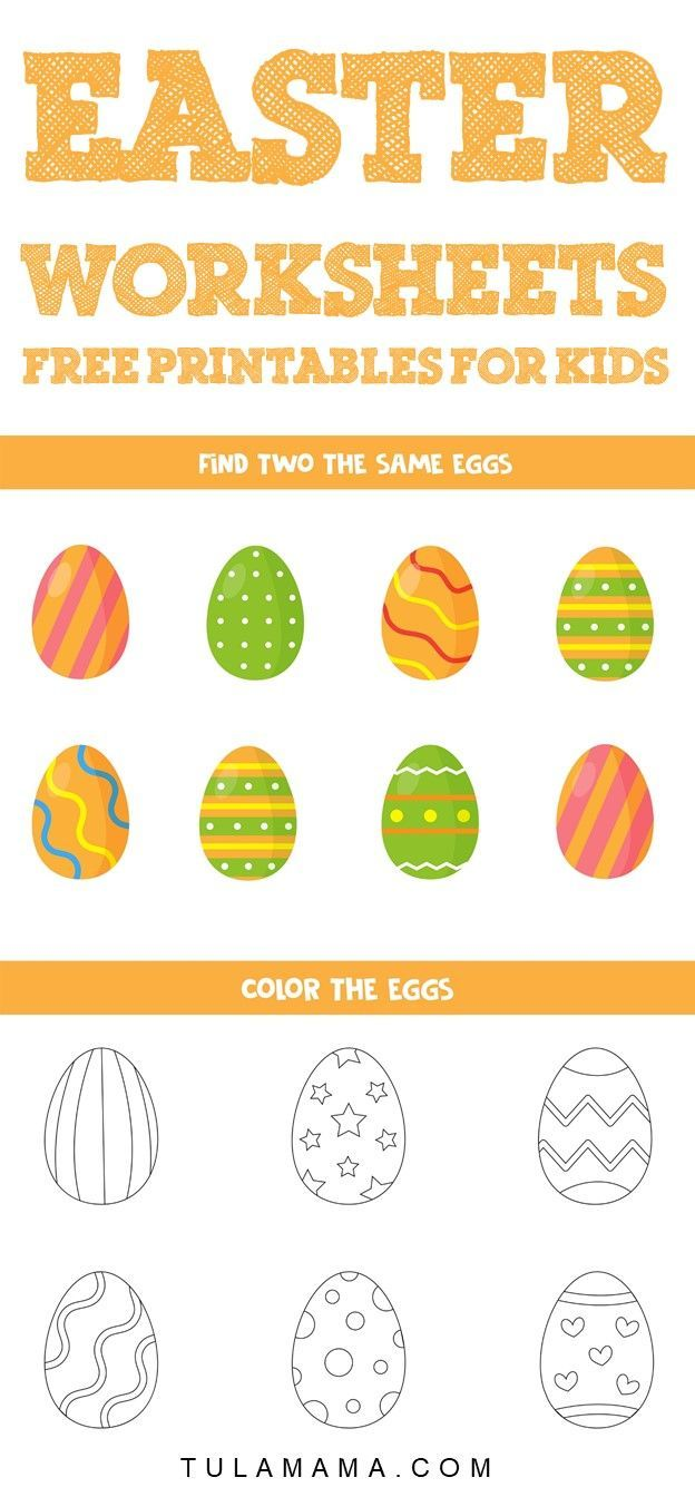 Free Printable Easter Worksheets For Little Ones Easter Worksheets Easter Printables Free Free Printables [ 1344 x 624 Pixel ]