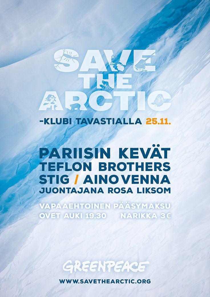 Save the Arctic club ads by Teemu Helenius, via Behance
