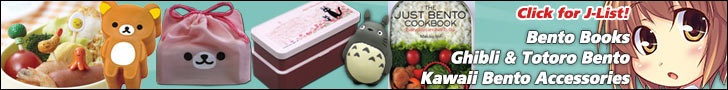 Lots of Bento Box ideas.   Lunch in a Box: Building a Better Bento   http://lunchinabox.net