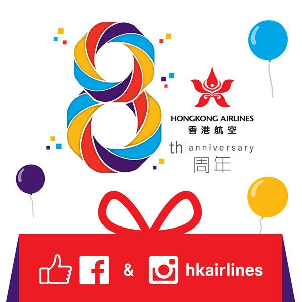 Hong Kong Airlines 8th Anniversary logo