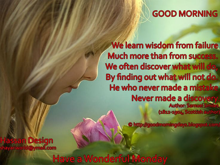 Beautiful Monday Morning Quotes With Images To Share