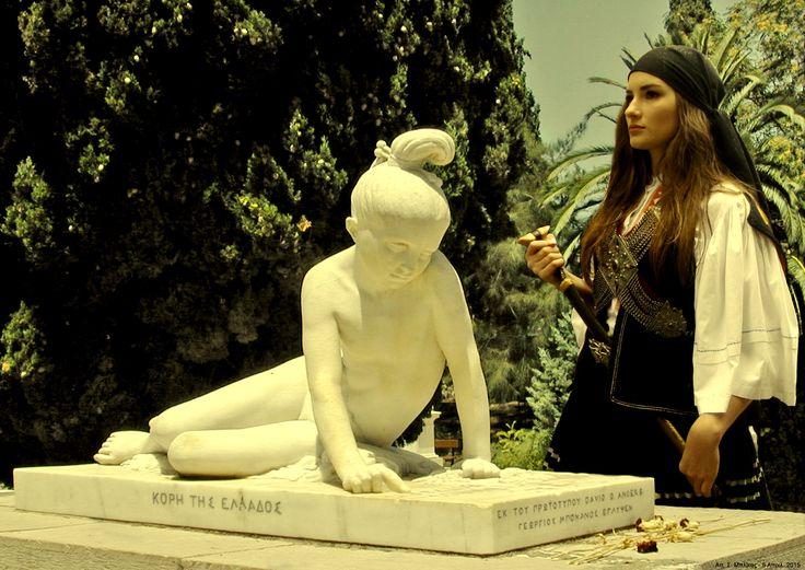 Μια Αιτωλικιώτισσα, στις Γιορτές Εξόδου 2015, στο Μεσολόγγι