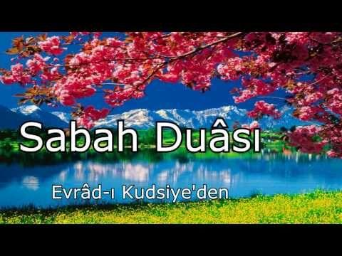 Peygamber Efendimizin Çok Özel Duası   Ey Rabbimiz - YouTube