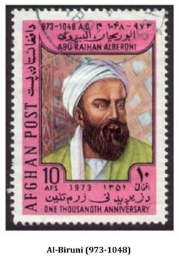 Al-Biruni wrote over 100 treatises on astronomy, science, mathematics, geography, history, geodesy and philosophy. Only about twenty of these works now survive, and only about a dozen of these have been published.  Al-Biruni's treatise entitled Maqalid 'ilm al-hay'a (Keys to the Science of Astronomy) ran to over one thousand pages and contained extensive developments in on trigonometry. Among many theorems, he produced a demonstration of the tangent formula, shown below.