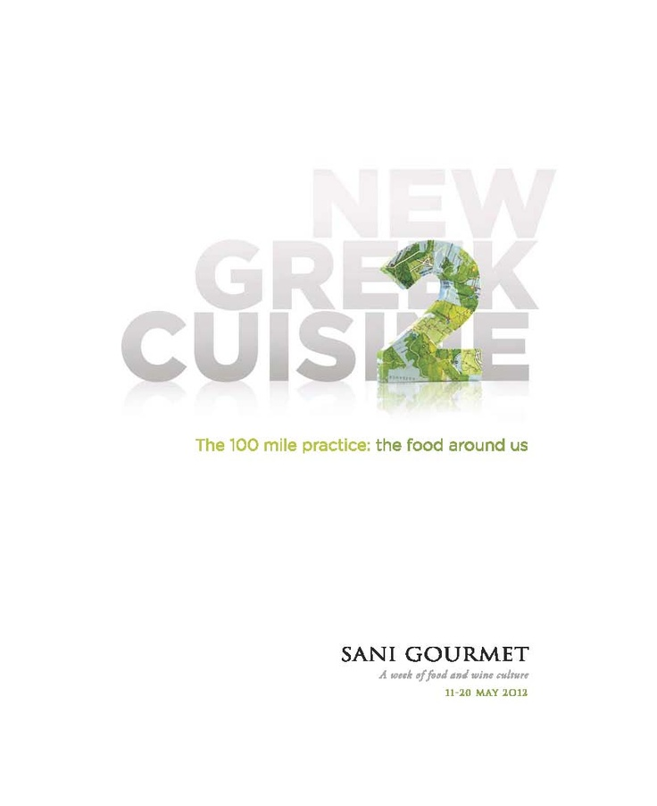 Sani Gourmet 2012. Location: Halkidki, Greece.    To read this brochure please click here http://issuu.com/sani_resort/docs/sg12brochurefinal