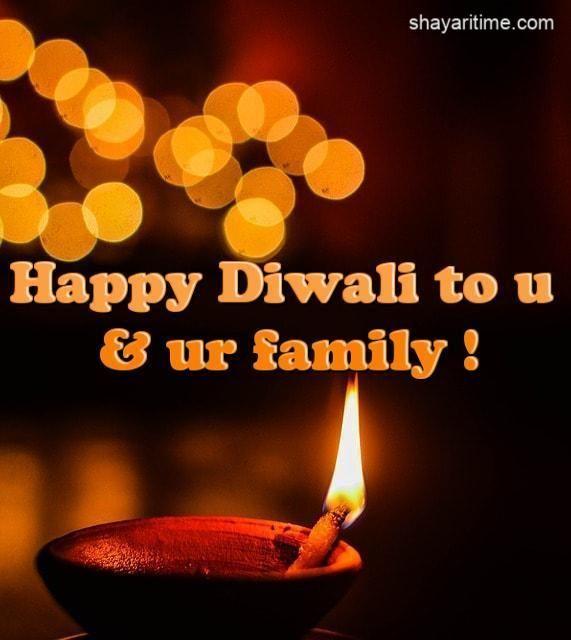Diwali Quotes Funny Diwali Quotes Happy Diwali Quotes Diwali Quotes