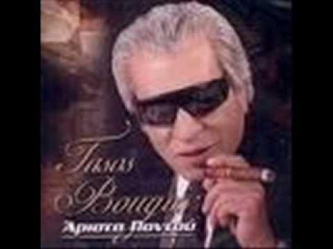 Τάσος Μπουγάς - Δεν έχω παλάτια και λεφτά ( Lyrics ) - YouTube