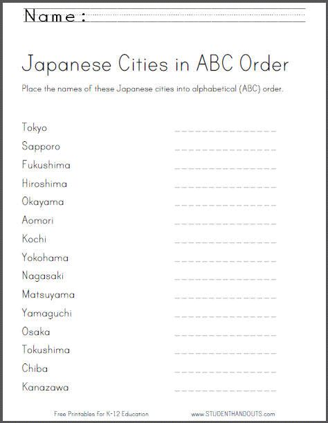 japanese cities in alphabetical abc order free printable worksheet for kids primary grades. Black Bedroom Furniture Sets. Home Design Ideas