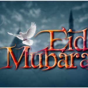 Eid Mubarak HD Wallpaper | eid mubarak hd wallpaper, eid mubarak hd wallpaper 2014, eid mubarak hd wallpaper 2015, eid mubarak hd wallpaper 2016 free download, eid mubarak hd wallpapers 1080p, eid mubarak hd wallpapers download