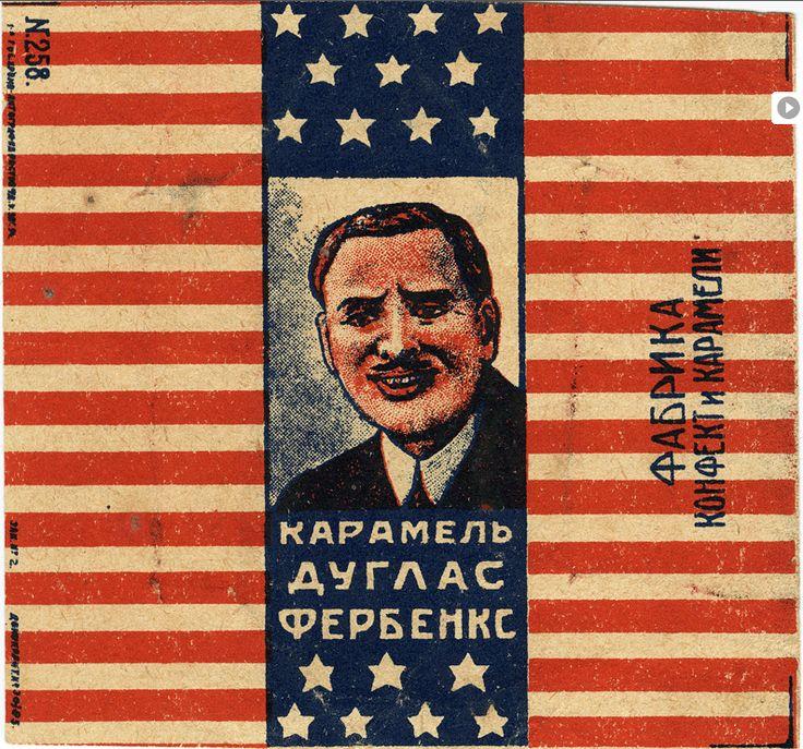 Douglas Fairbanks, candy wrapper, ca. 1920