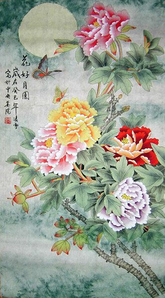 Asian c literature pavilion peony series t