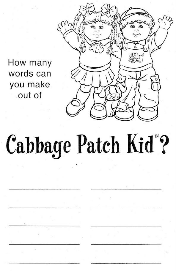 43 Best Cabbage Patch Kids Images On Pinterest