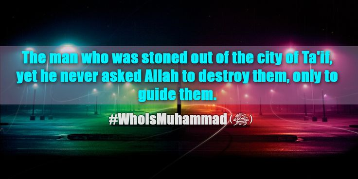 #WhoIsMuhammad (ﷺ): If you really want to know, then with open minds read this: https://plus.google.com/+HMRahatBinIslam/posts/d9uHgPdpo2B