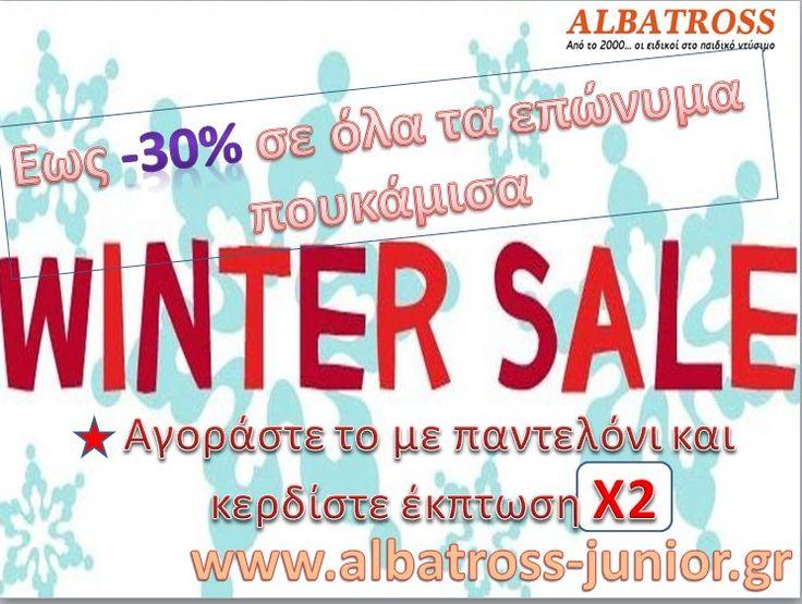 Τώρα #Εκπτώσεις και στα #παιδικά_πουκάμισα που αγγίζουν το -30%. Αν το αγοράσετε με παντελόνι κερδίζετε έκπτωση Χ2 Περισσότερα στο http://albatross-junior.gr (Λόγω της μεγάλης ζήτησης πιθανόν κάποια μεγέθη να μην είναι διαθέσιμα. Παρακαλούμε επικοινωνήστε με εμάς (2310-747980) πριν την αγορά σας)