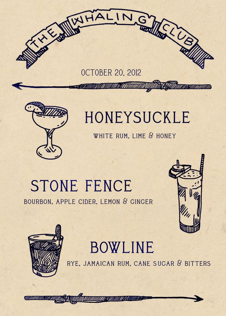 cocktail menu + drawings by Sarah Mullin + cleaver type