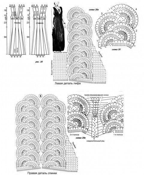 Схемы черного вязаного крючком платья: