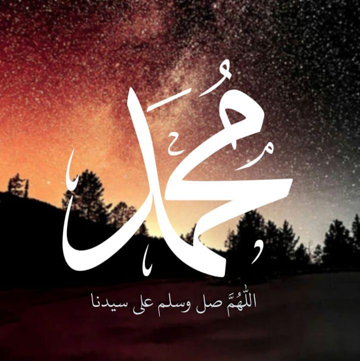 محمد رسول لله Islamic Gifts Islamic Wallpaper Hd Islamic Decor
