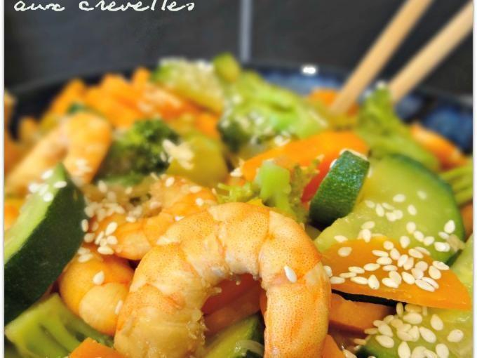 Voici une recette pleine de saveurs et de couleurs - Recette Plat : Wok de légumes sautés aux crevettes par LesRecettesdeVero