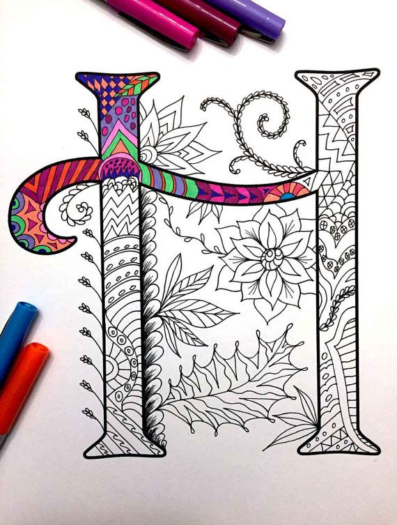 8.5x11 PDF coloring page of the uppercase letter H - inspired by the font Harrington  Fun for all ages.  Relieve stress, or just relax and have fun