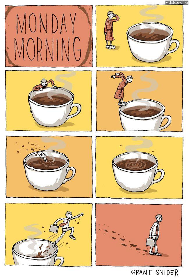 Кофе в картинках прикольные, днем рождения