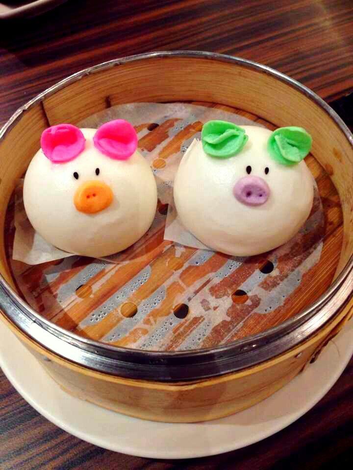 Piggy bakpao