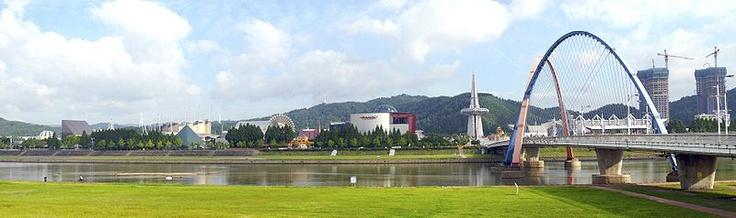 Expo Science Park in Daejeon, South Korea.