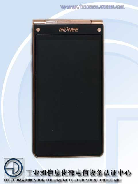 Gionee W900: World's First Smartphone with Two 1080p Displays - http://www.doi-toshin.com/gionee-w900-worlds-first-smartphone-two-1080p-displays/