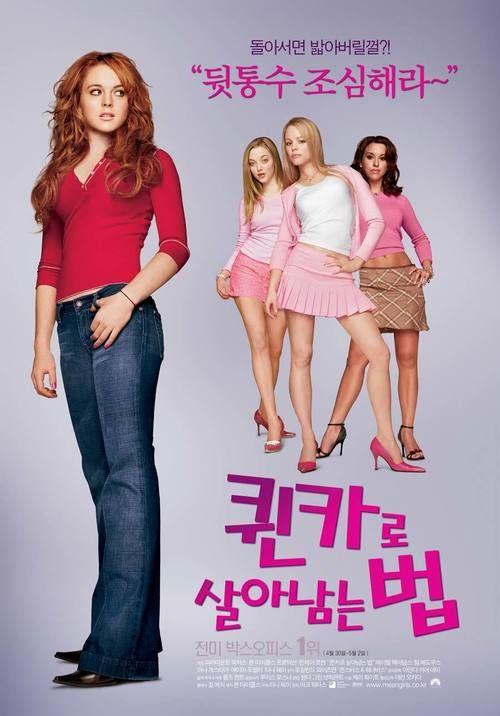 Mean Girls 【 FuII • Movie • Streaming