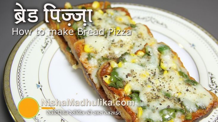 Bread Pizza Recipe -   Quick Bread Pizza Recipe