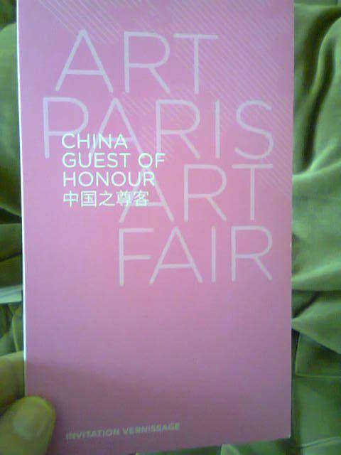 #ArtParisArtFair #ArtContemporain Vernissage d'Art Paris Art Fair: Le 26 mars 2014.