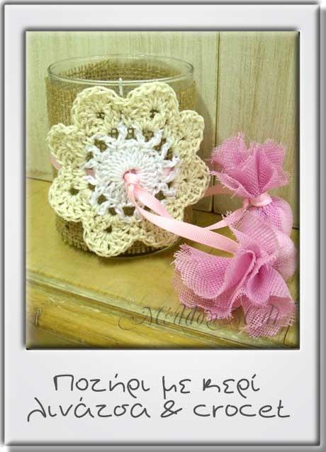 Vintage crochet κερί