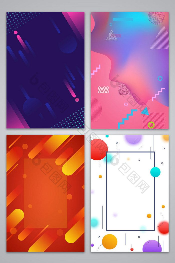 Over 1 Million Creative Templates By Poster Background Design Geometric Poster Event Poster