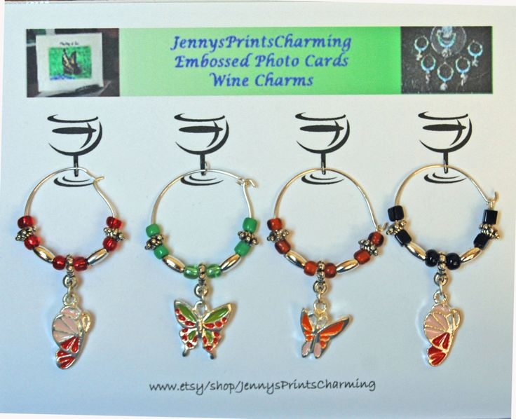 Butterfly Wine Charms. Each charm is a different colored butterfly. - pinned by pin4etsy.com