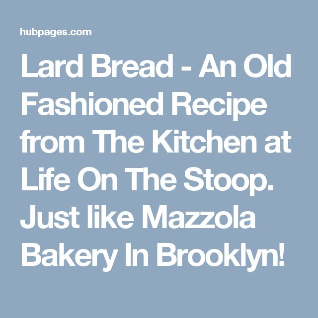 Lard Bread - An Old Fashioned Recipe from The Kitchen at Life On The Stoop. Just like Mazzola Bakery In Brooklyn!