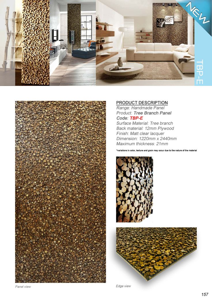 These innovative and natural wall panels are made from solid ash forest thinning and then fixed to a plywood back  board in order to be applied to walls. Panels come in one size: 2440 x 1220 x 18 mm.They can be used for singular or mutiple purposes in either domestic or commericial interior settings