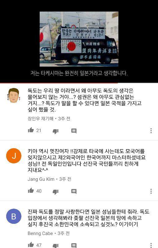 오늘의유머 - 워마드 근황.jpg