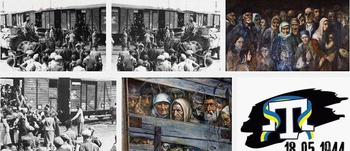 18 мая 1944 года в Среднюю Азию с полуострова был отправлен первый эшелон крымских татар. Институт национальной памяти на своем сайте опубликовал подборку архивных документов и фотоматериалов об этой трагедии. В сообщении института отмечается, что в операции, которая началась 72 года назад, приняли участие более 32 тысяч сотрудников советских спецслужб. За три дня за пределы Крыма (в основном, в среднеазиатские республики) выселили более 180 тысяч татар. Более 30 тысяч из них погибли от…