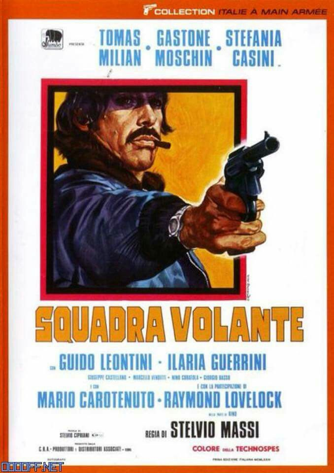 Emergency Squad (1974) (Italy)