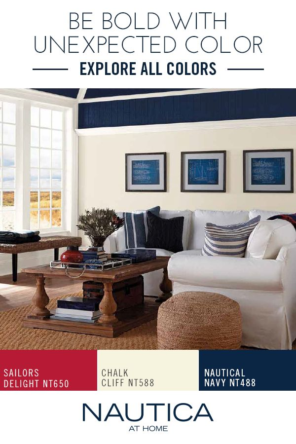 Designer Color Tip: The ceiling or the fifth wall is a great area to showcase a gorgeous paint color. Painting it a warm, dark color creates an intimate atmosphere for your room and furnishings. The Nautica at Home Paint Heritage Palette brings to life the bold reds and yellows of signal flags, the warm brown of a polished teak boat deck, and the cool, calming gray of a weathered dock, as bold paint colors perfect for nautical inspired pops of color.