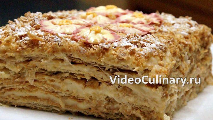 Торт Наполеон готовят из слоеного теста с кремом. Бабушка Эмма делится: Торт Наполеон с заварным кремом - пошаговый рецепт с фотографиями и видео.