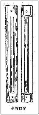 gaya/佛教圖書館館刊/第五十一期/《台灣文化事典》原住民類條目商議(下)