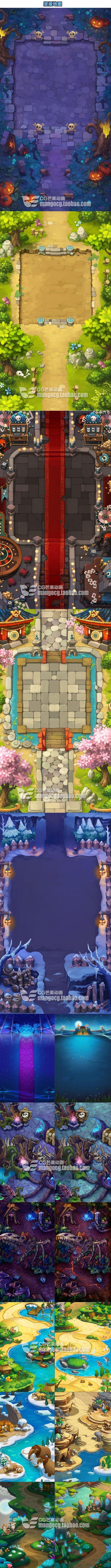 横版 竖版地图 战斗背景设定 游戏场景参...:
