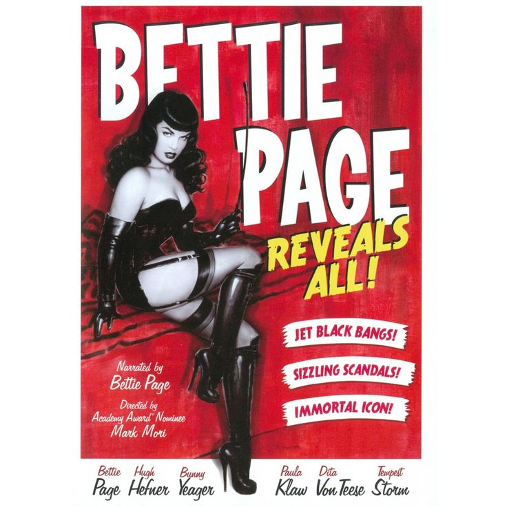 Bettie Page Reveals All, Movies