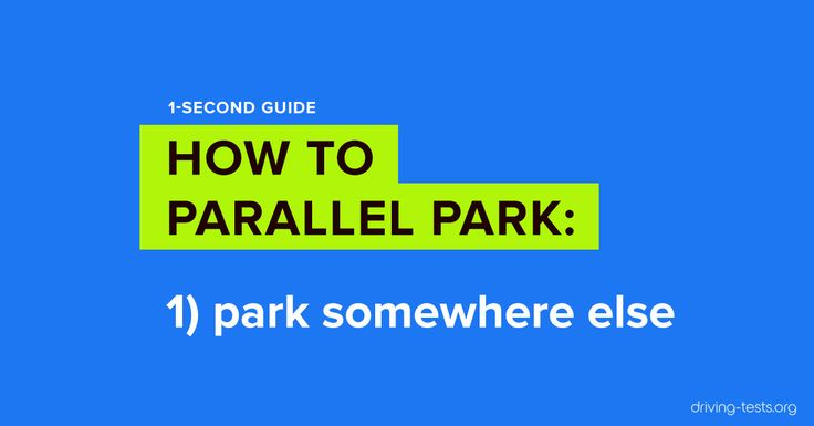 Learn how to parallel park properly with this interactive guide. Click here to perform parallel parking now (even if you don't have a car)!