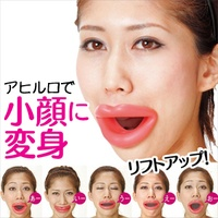'Face Slimmer' to tone your facial muscles - LMAO