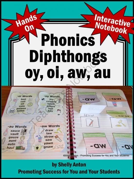 30 Best Oi Oy Images On Pinterest Teaching Ideas Word