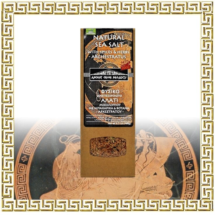 Authentic mixture of spices and herbs ARCHESTRATUS ( HOT )      Paper Bag : 180gr  - 6.3oz